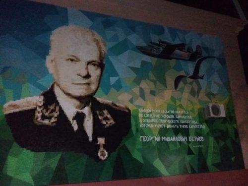 На Дону создан портрет великого Советского авиаконструктора Георгия Бериева