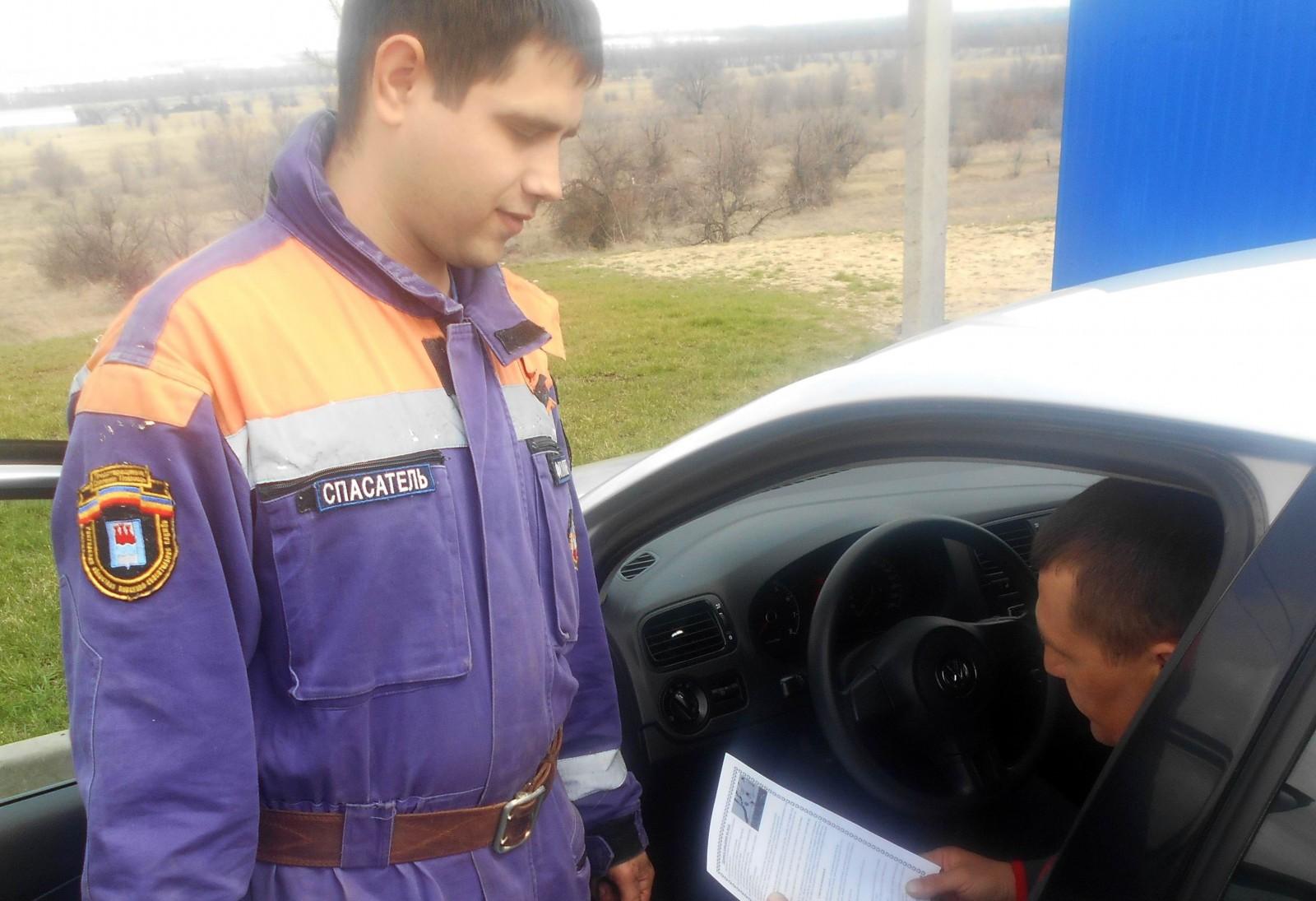 Около 2,4 тысячи протоколов нарушений требований пожарной безопасности составлено в Ростовской области с начала 2019 года