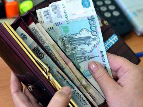 Средняя зарплата новочеркасцев превышает 30 тысяч рублей и выросла в сравнее с прошлым годом более чем на 10 процентов