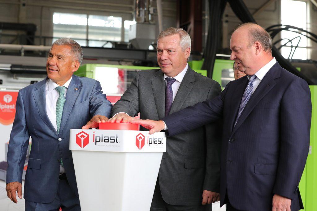Губернатор Ростовской области и президент Республики Татарстан открыли в Азове завод «Ай-пласт»