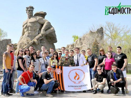 Новочеркасская организация «Краповые береты» отметила  день рождения