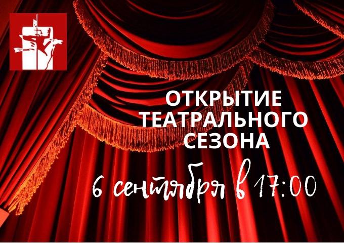 Главное культурное событие предстоящей недели в Новочеркасске