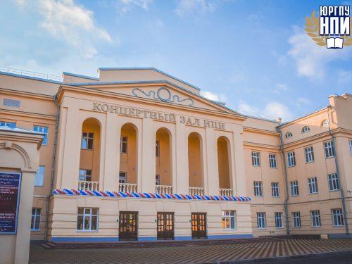 Местом проведения шестого Всемирного конгресса казаков станет ЮРГПУ(НПИ)