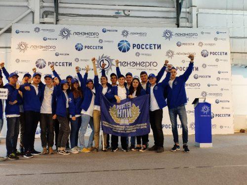 «Энергия Юга» привезла в Новочеркасск благодарность за профессионализм