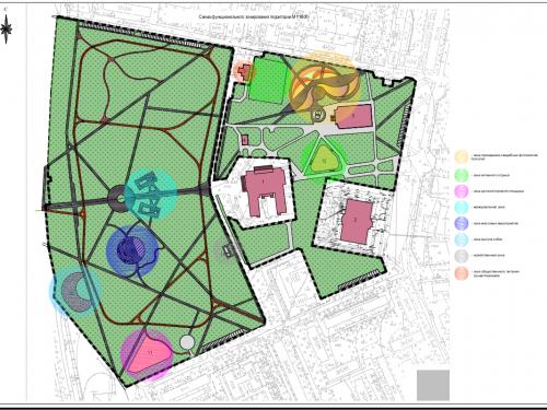 «Формирование комфортной городской среды» в Новочеркасске  в парке  микрорайона Соцгород  запланировано на  2020 год