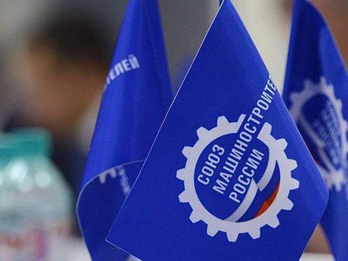 Ростовское отделение СоюзМаша поздравило Донских строителей с профессиональным праздником