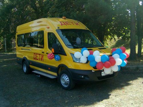 Спортшколе № 3 Новочеркасска передан новый микроавтобус