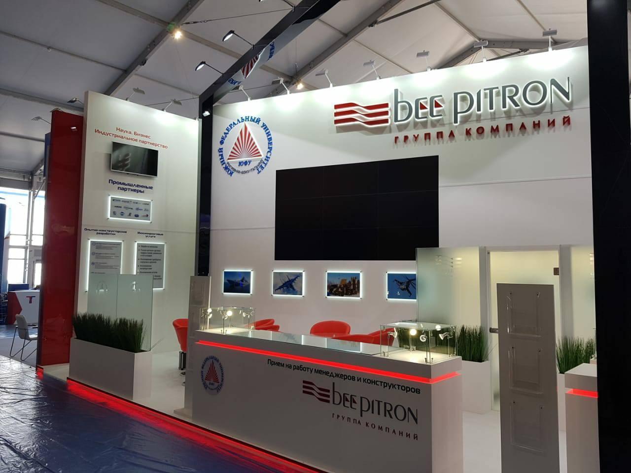 ЮФУ принимает участие в 14-м Международном авиакосмическом салоне, МАКС-2019