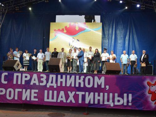 У соседнего с Новочеркасском города Шахты готовится День города и День шахтера