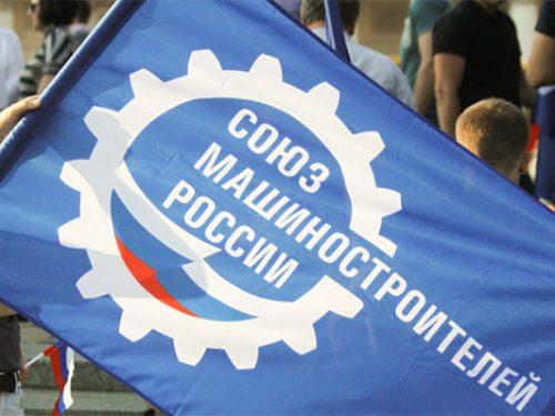 Новочеркасское отделение Союзмаша поздравило с Днем железнодорожника