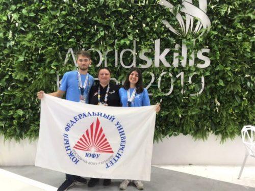 Донские студенты — серебряные призеры Чемпионата мира по стандартам WorldSkills в Казани