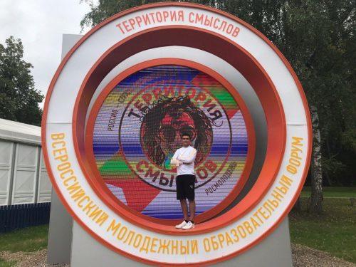 Новочеркасский студент среди победителей всероссийского гранта