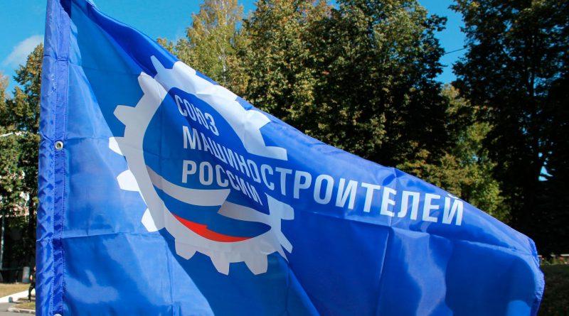Донское отделение СоюзМаша стало участником и организатором нескольких десятков масштабных мероприятий и важных переговоров