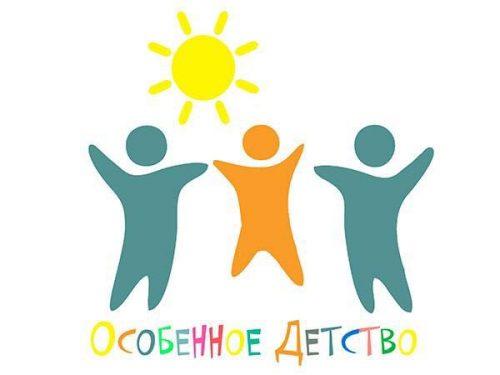 Областная карта помощи детям с ОВЗ создана на сайте «Особенное детство»