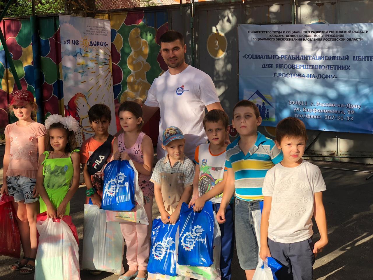 """""""Роствертол"""" оказал помощь детям из малообеспеченных семей в подготовке к учебному году"""
