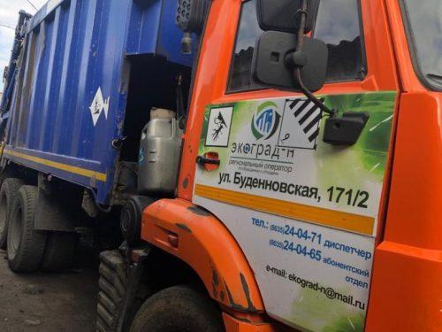 Полигон Новочеркасска открыт для приема строительного и крупногабаритного мусора