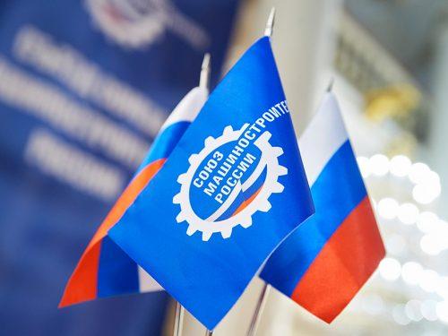 Ростовское отделение Союзмаша откроет свое местное отделение в Волгодонске
