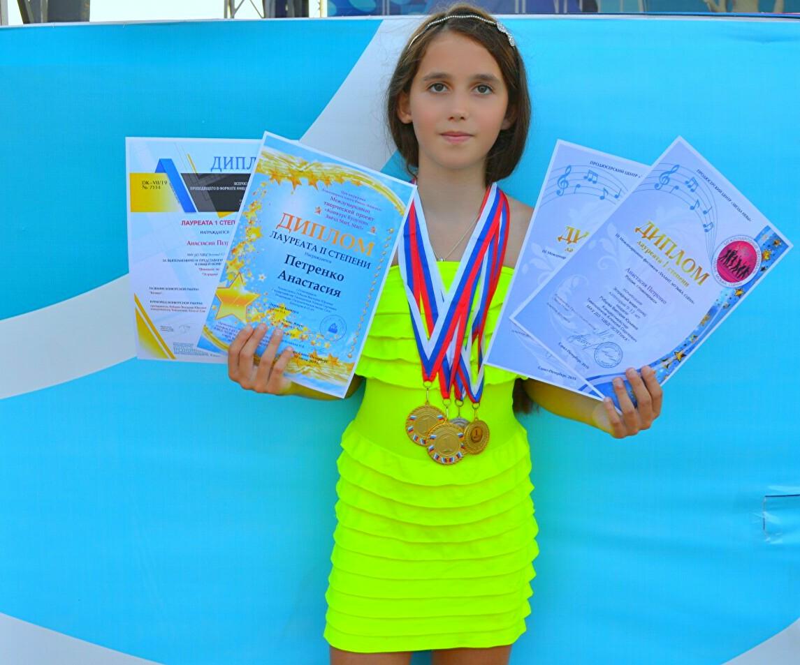 Юная вокалистка из Новочеркасска Анастасия Петренко вновь пополнила свою копилку наград