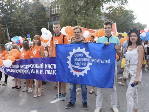 Шествие в честь Дня шахтера