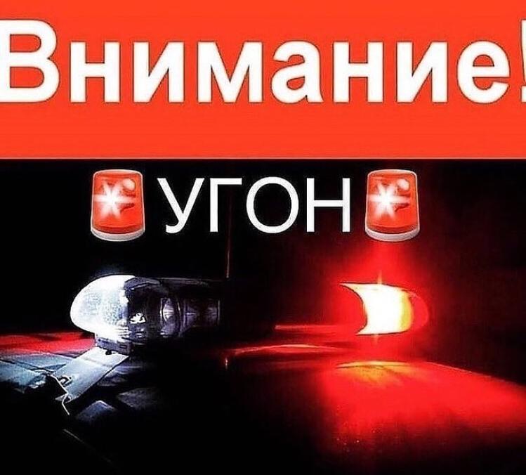 В Новочеркасске злоумышленники угнали в течение одной ночи два автомобиля