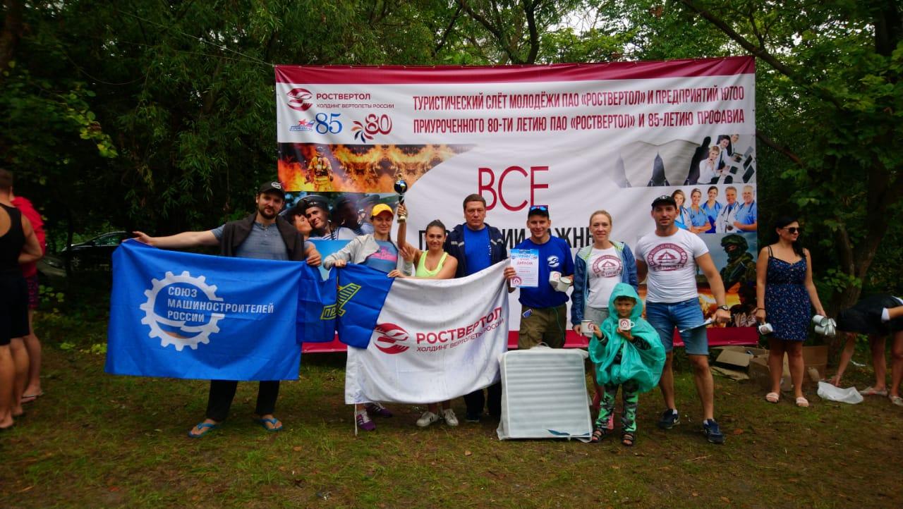 На Дону прошел восьмой туристический слёт молодежи