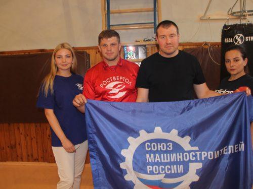 Донские машиностроители провели открытый чемпионат по силе удара «Ударная десятка»