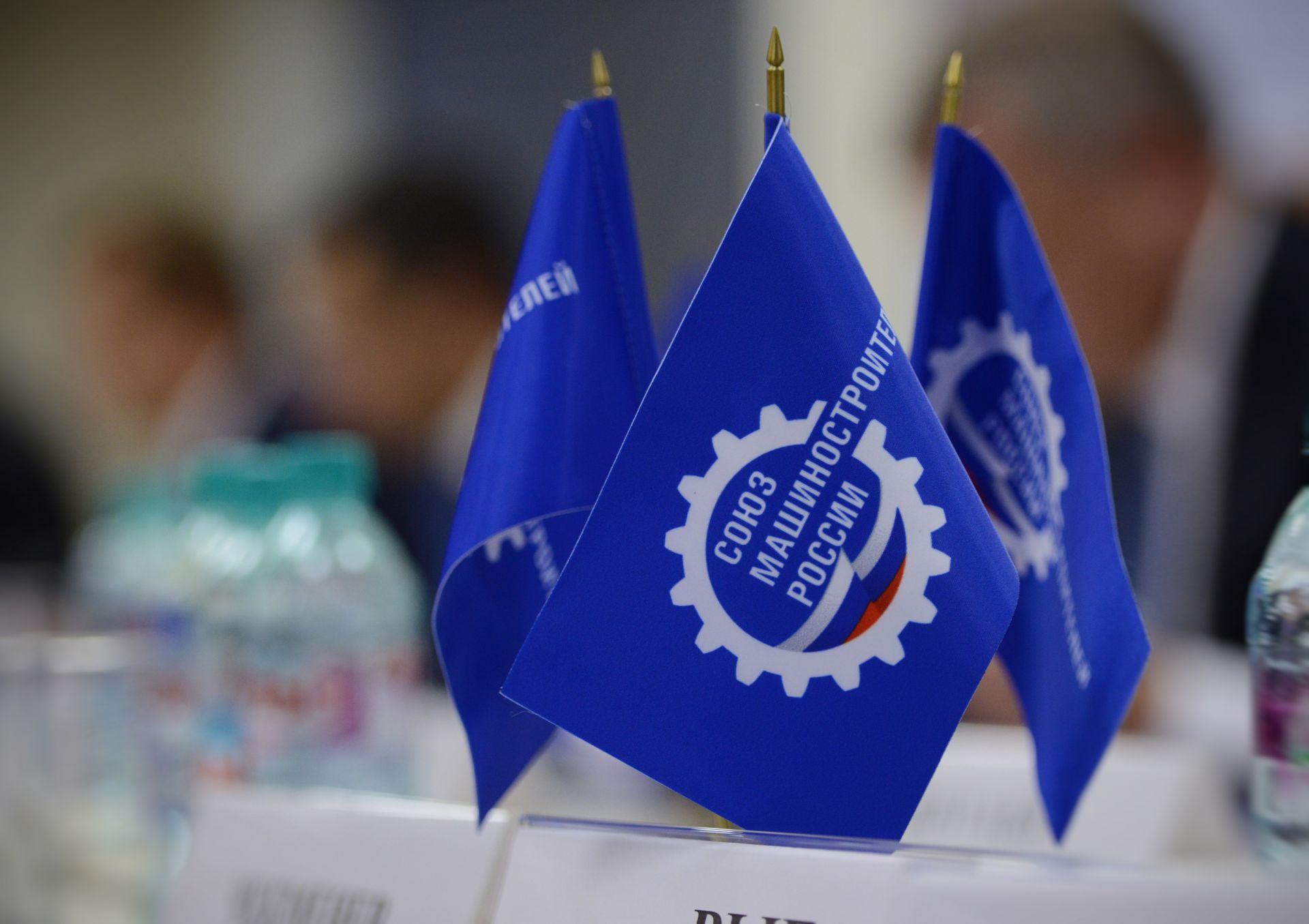 Предприятия донского Союзмаша в авангарде профсоюзной жизни