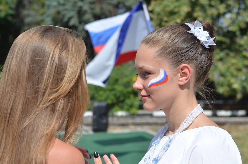 Что ждет новочеркасцев в День Государственного флага России?