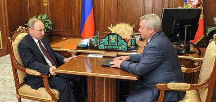 Губернатор Василий Голубев у руля государственной политики в области местного самоуправления