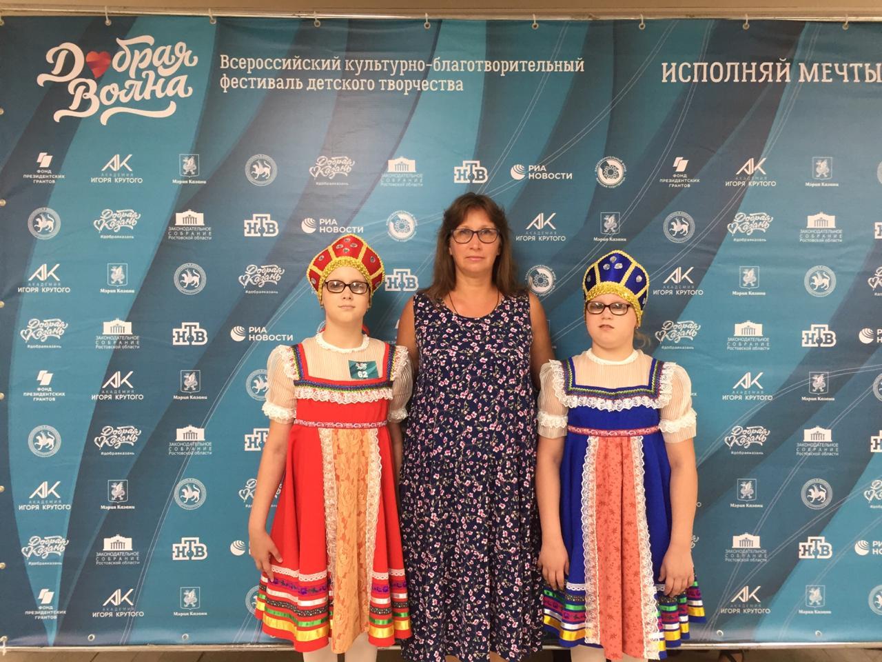 Дуэт сестёр Альшанских из Новочеркасска занял третье место на региональном отборочном туре фестиваля «Добрая волна»