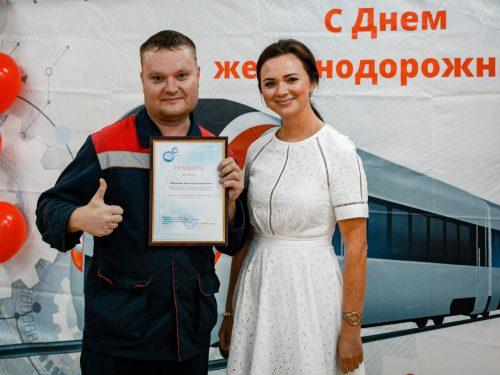 Несколько десятков сотрудников завода РЭРС стали обладателями наград и грамот в преддверии Дня железнодорожника