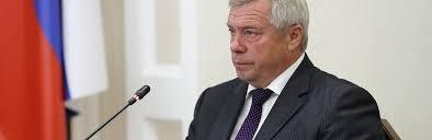 Губернатор РО Василий Голубев поддержит команду ЮФУ на Чемпионате WorldSkills в Казани