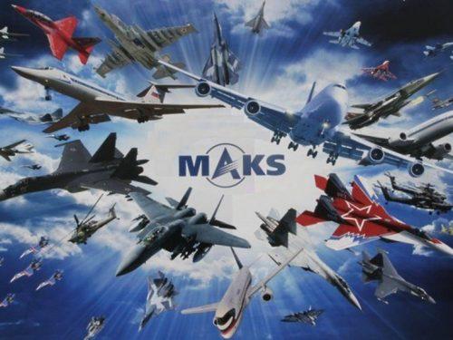 Ростовское региональное отделение СоюзМаша приглашает Донских машиностроителей на авиавыставку в Москву