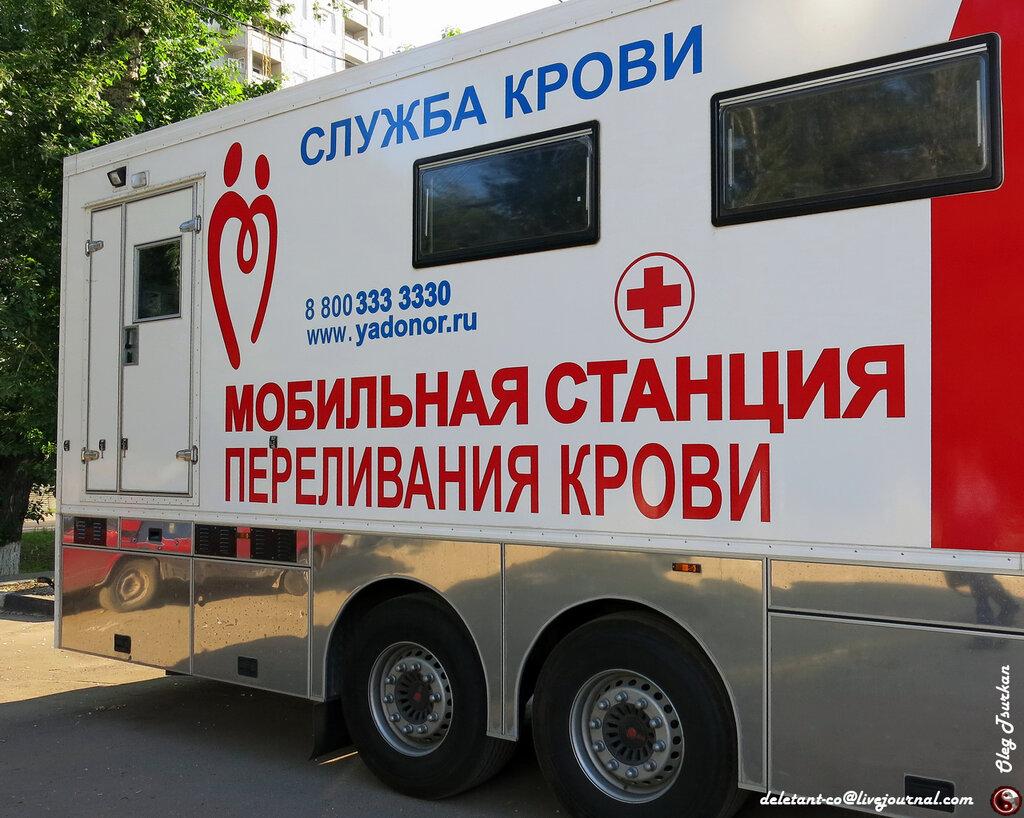 Новочеркасское отделение Союзмаша приглашает новочеркасцев   11 сентября поддержать очередную выездную донорскую акцию.