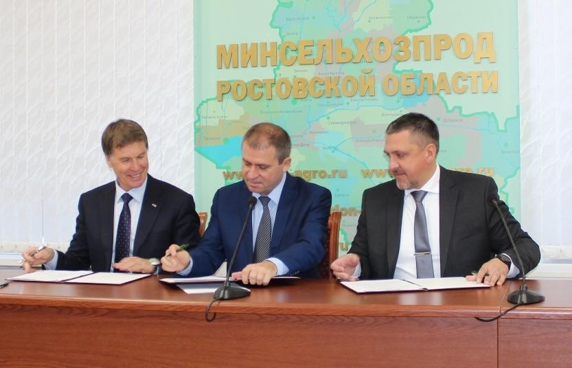 Трёхстороннее соглашение о сотрудничестве между предприятиями Дона и Беларуси успешно подписано!