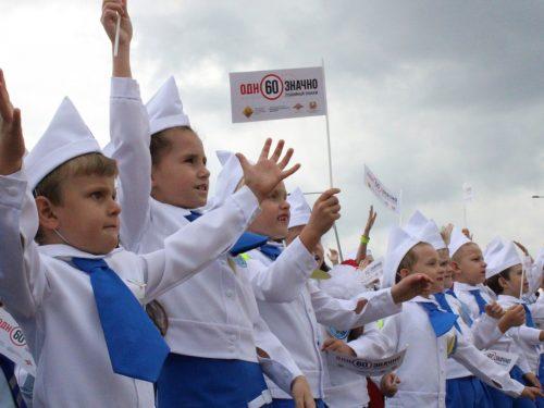 Социальная кампания «Однозначно» стартовала в Ростове-на-Дону