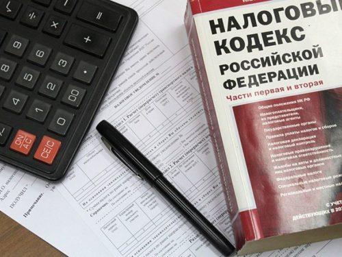 Новочеркасцы заплатили дополнительные платежи в сумме свыше 125 миллионов рублей