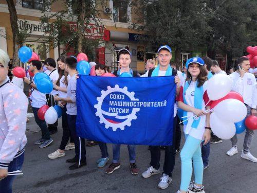 В шествии каменских коллективов приняли участие политехники