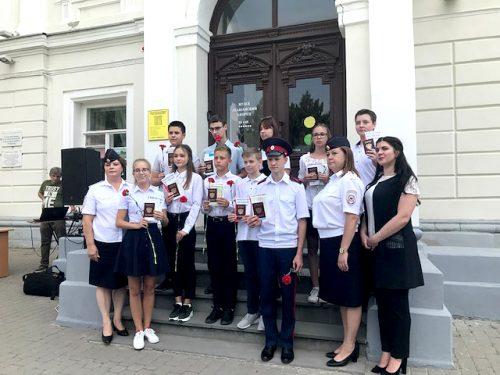 Новочеркасцы получили паспорта в юбилейный для подразделений миграции год