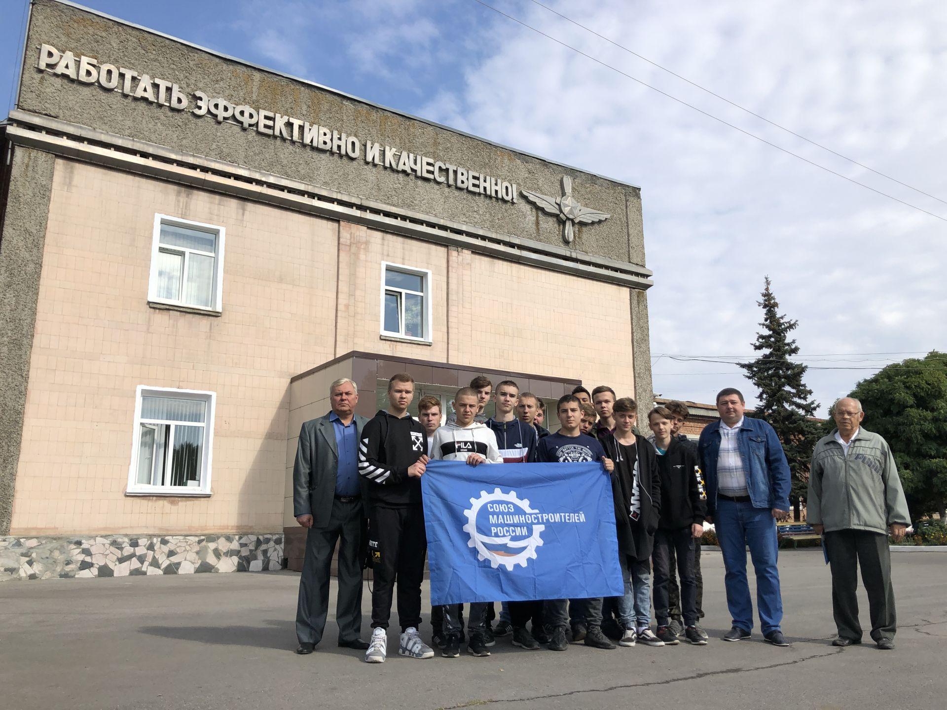 Студенты НМК познакомились с производством 31 ЗАТО