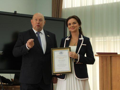 Благодарность депутата Госдумы вручена парламентариям Новочеркасска