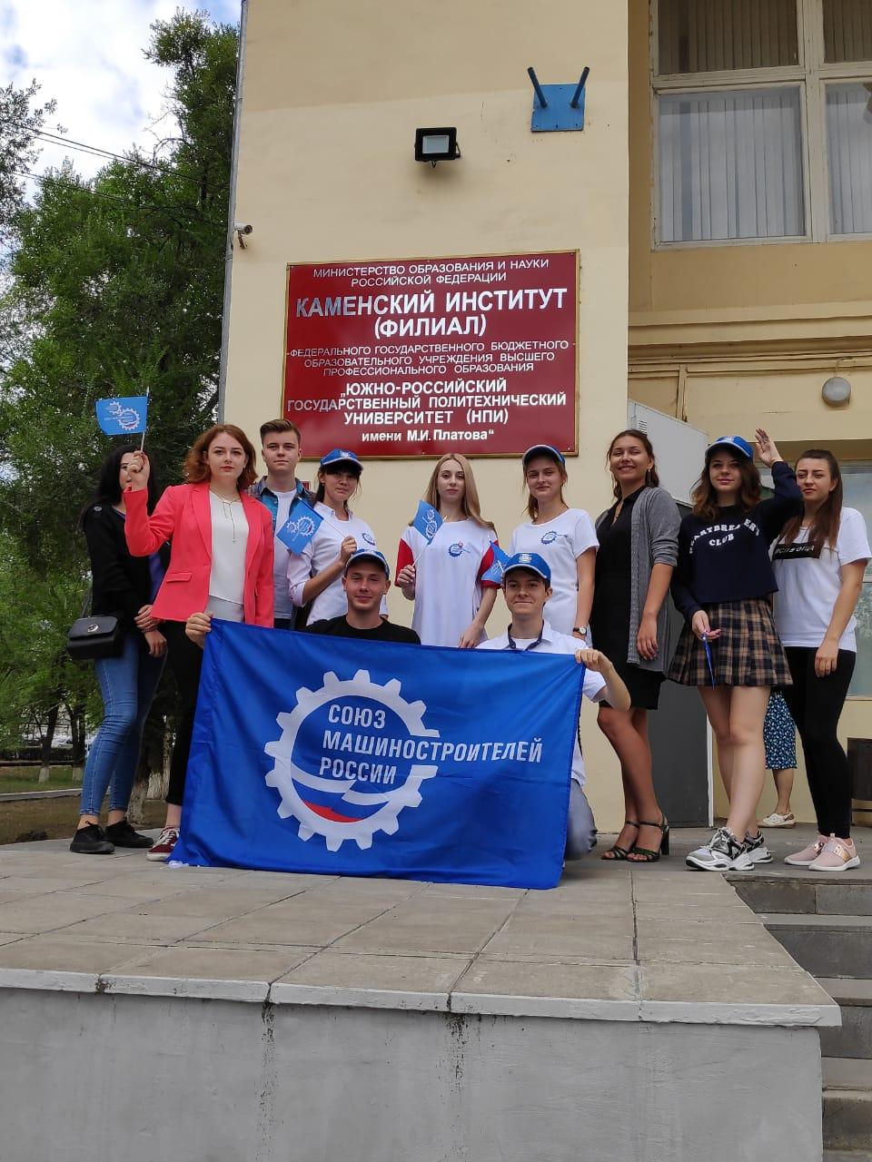 Каменск-Шахтинский филиал ЮРГПУ открыл учебный год знакомством с первокурсниками