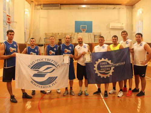 Донские машиностроители стали участниками турнира по баскетболу