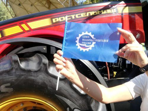 Выставка сельхозтехники и самый большой каравай: «Ростсельмаш» поздравил ростовчан с Днём города
