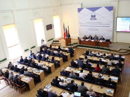 В Ростове рассмотрели задачи программы развития села