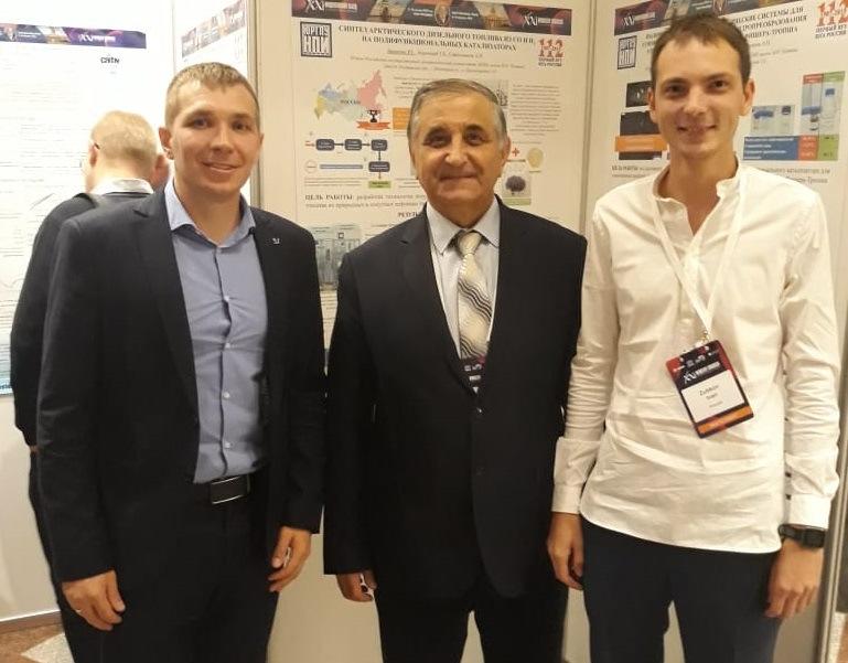 Учёные из Новочеркасска побывали на Менделеевском съезде