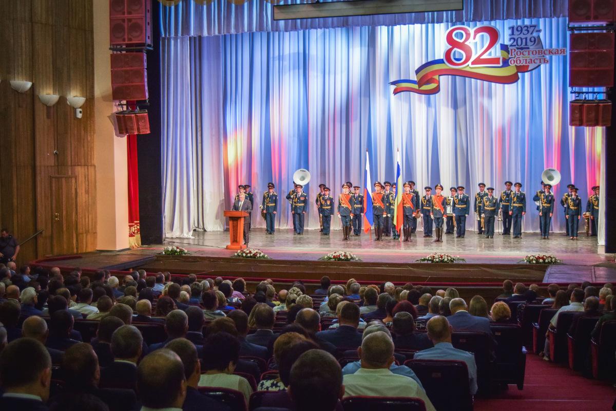 Политехники побывали на Дне рождения Ростовской области