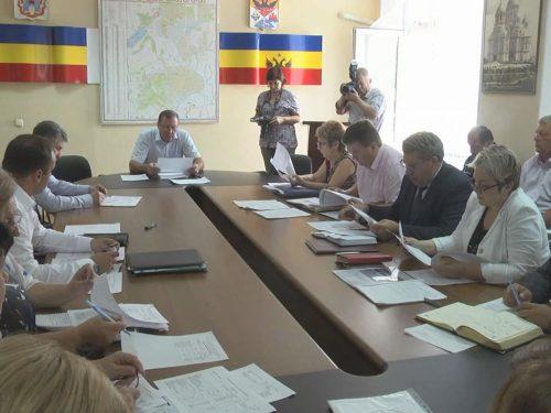 Администрация Новочеркасска обсудила реализацию нацпроектов