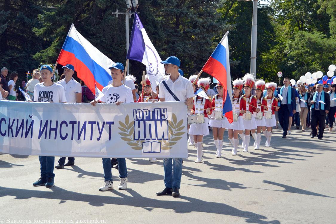 Каменск-Шахтинское  отделение Союзмаша примет участие в городском шествии