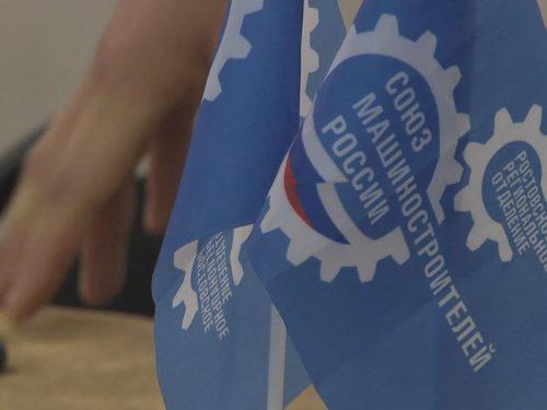СоюзМаш поддержал проведение олимпиады «Звезда» в одной из Новочеркасских школ